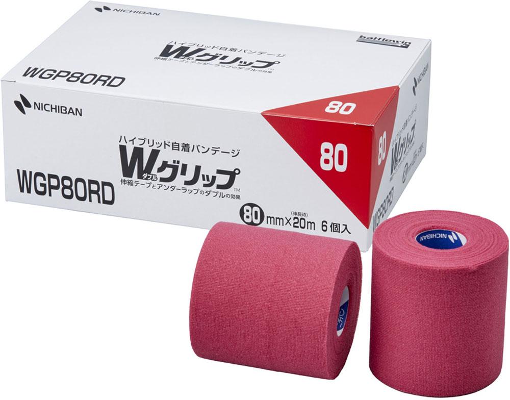 ニチバンボディケアサポーター・テープバトルウィン Wグリップ BOXタイプ 赤WGP80RD