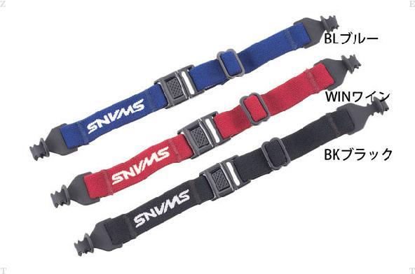 SWANS(スワンズ)マルチSPゴーグル・サングラスSWANSスポーツバンドA63ブルー
