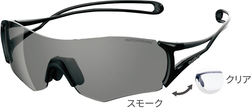 SWANS(スワンズ)マルチSPゴーグル・サングラスEN8-0066 E-NOX EIGHT8EN80066BK/BK/BK
