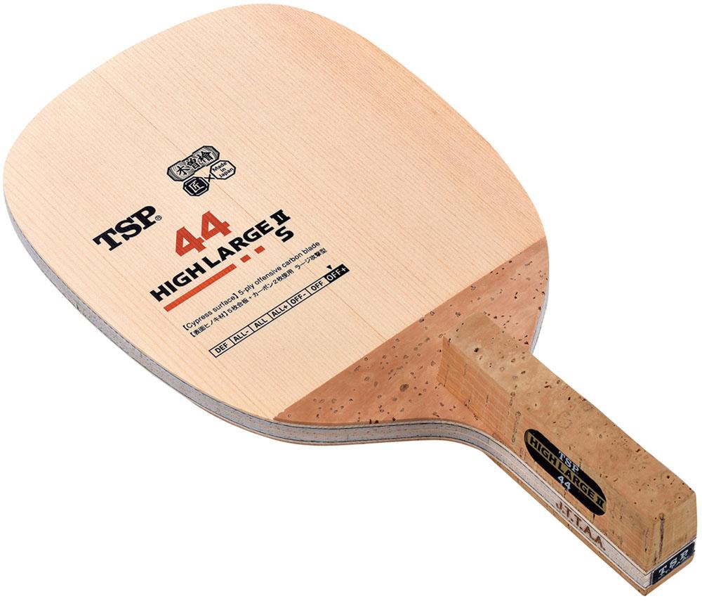 TSP卓球ラケット【卓球 ラージボール用ペンホルダーラケット】 ハイラージ S 角型026821