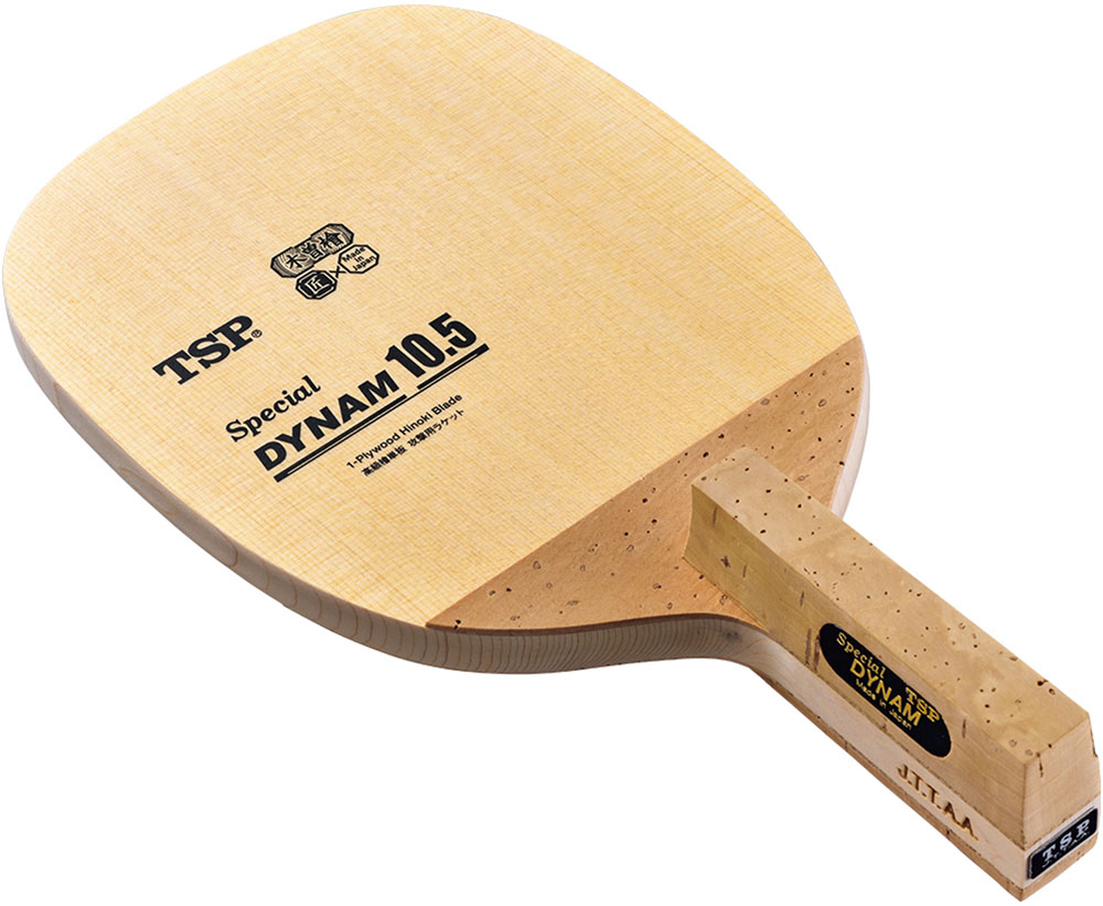 TSP卓球ラケット卓球 ラケット 日本式ペン スペシャルダイナム10.5 ( 角型 )028821