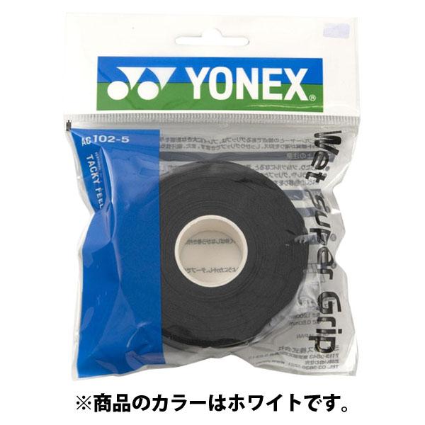 Yonex(ヨネックス)テニスウェットスーパーグリップ詰め替え用(5本入)AC1025
