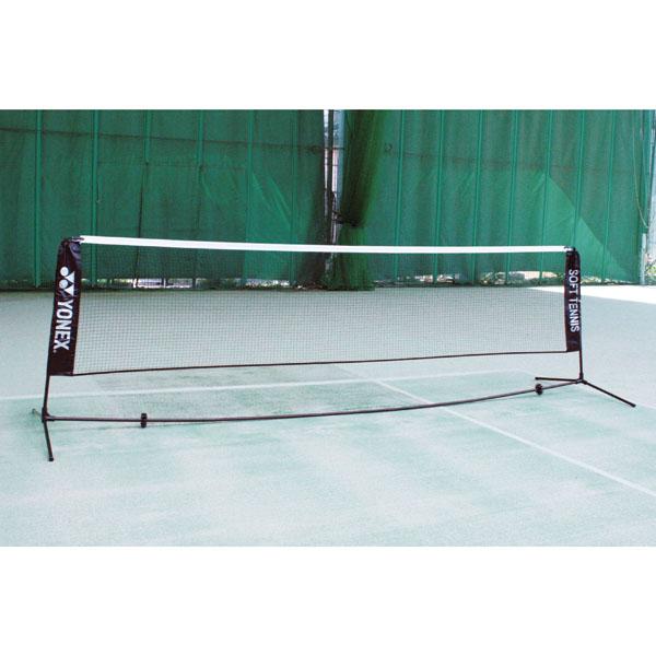 Yonex(ヨネックス)テニスソフトテニス練習用ポータブルネット_AC354AC354
