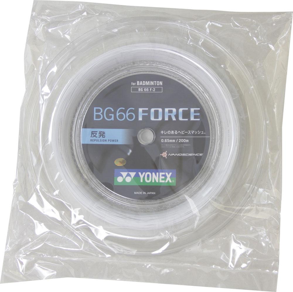Yonex(ヨネックス)バドミントンガット・ラバーバドミントンストリング BG66 FORCE チーム200(BG66 フォース チーム200)BG66F2ホワイト W