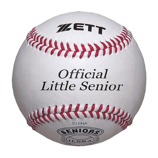 ZETT(ゼット)野球&ソフトボール硬式少年用ボール 全日本リトル野球協会リトルシニア委員会指定試合球BB1115N