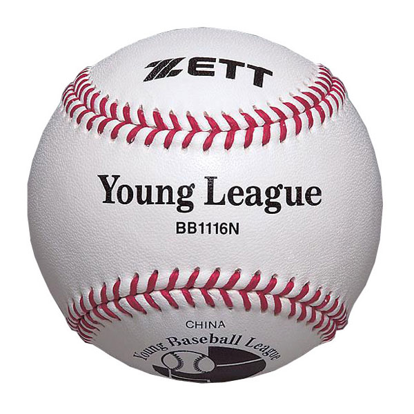 ZETT(ゼット)野球&ソフトボール硬式少年用ボール ヤングリーグ指定試合球BB1116N