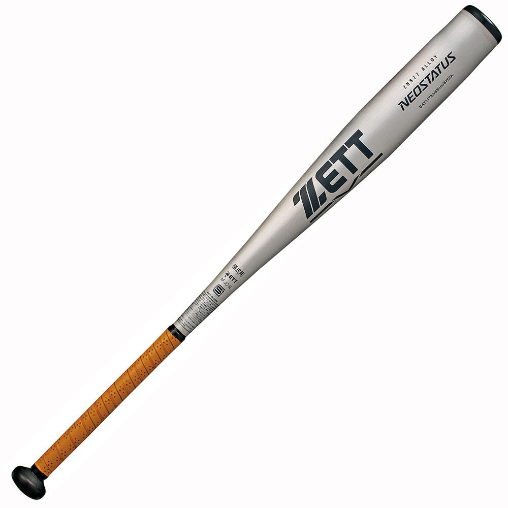 ZETT(ゼット)野球&ソフト野球バット硬式 金属製 バット ネオステイタス 83cmBAT11783シルバー