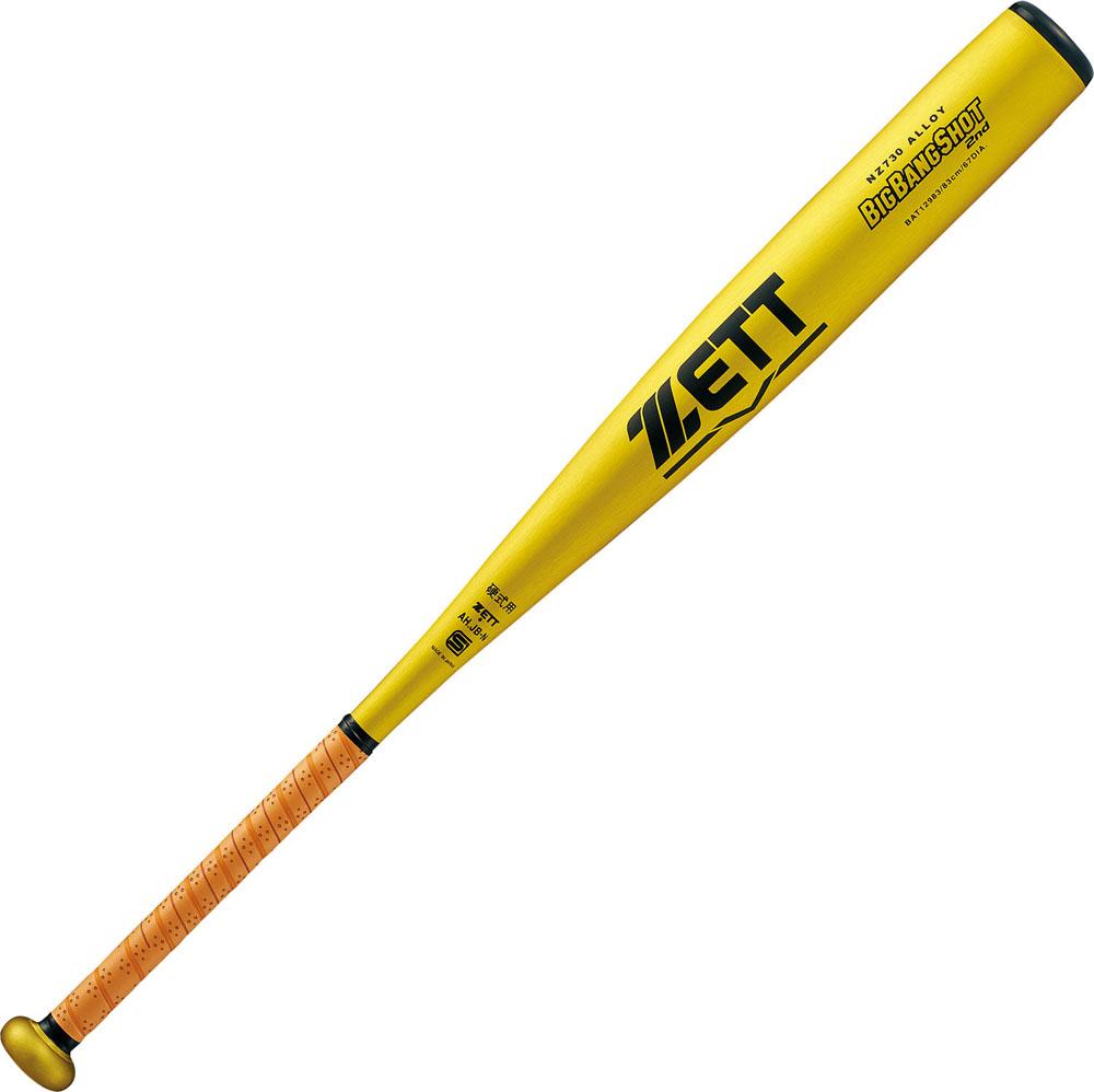 ZETT(ゼット)野球&ソフト野球バット硬式金属製バット BIGBANGSHOT2ndBAT12984イエローゴールド