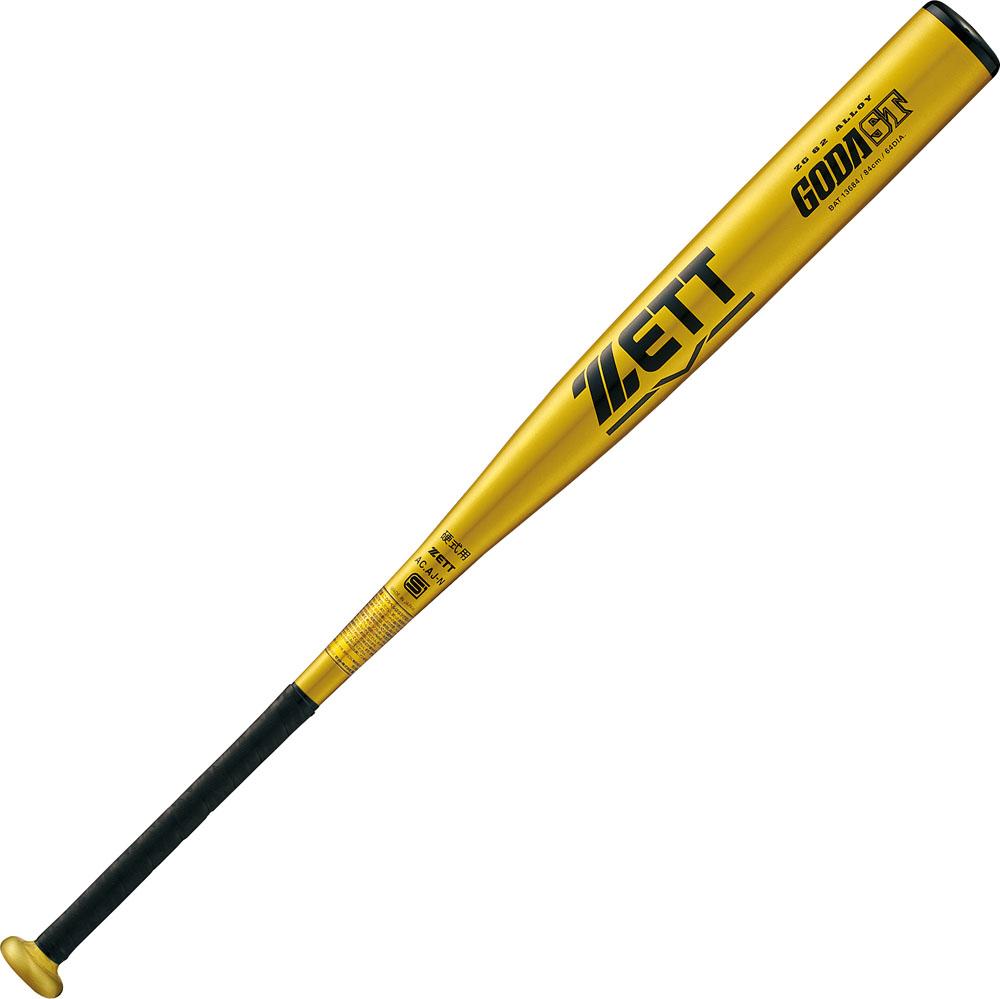 ZETT(ゼット)野球&ソフト野球バット硬式金属製バット ゴーダST 83cmBAT13683イエローゴールド
