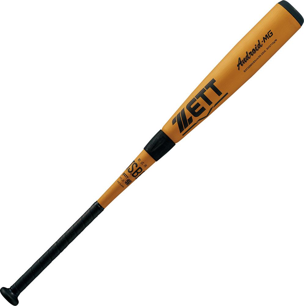 ZETT(ゼット)野球&ソフト野球バット一般 軟式 金属製 バット アンドロイドMG 83cmBAT32983ゴールド