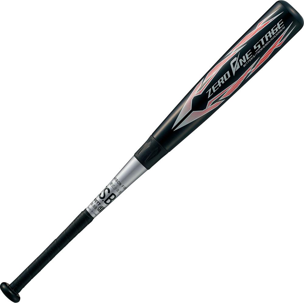 ZETT(ゼット)野球&ソフト野球バット少年 軟式 FRP製 カーボン製 バット ゼロワンステージ 78cmBCT75916ブラック