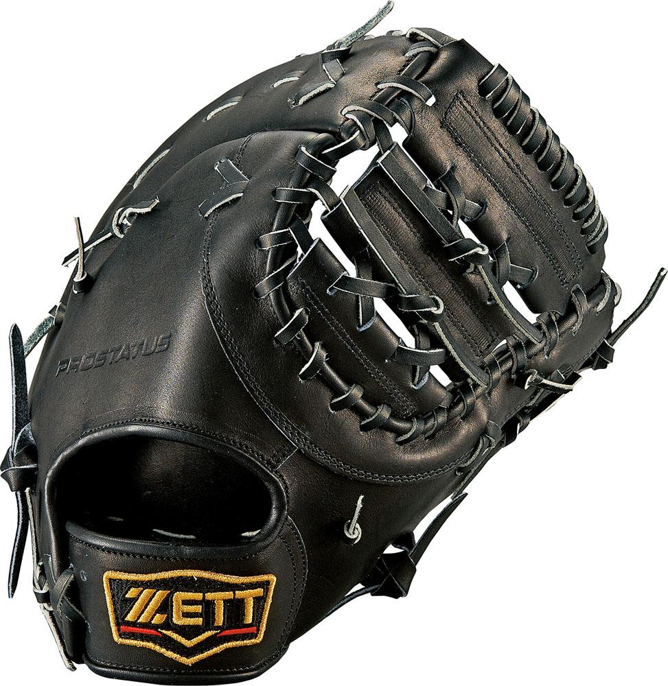 新作モデル ZETT(ゼット)野球&ソフト硬式ファーストミット ZETT(ゼット)野球&ソフト硬式ファーストミット プロステイタス プロステイタス 一塁手用BPROFM43, レセット:29621c61 --- cleventis.eu