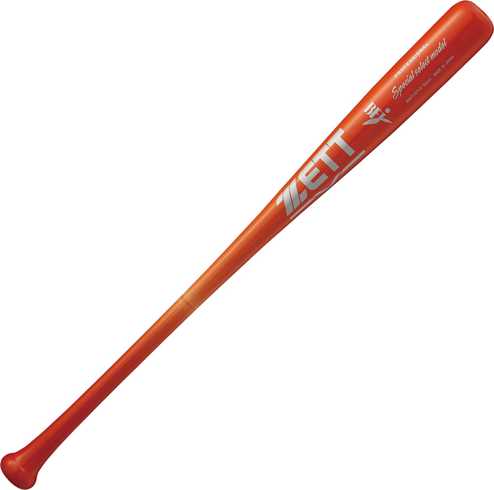 【翌日発送可能】 ZETT(ゼット)野球&ソフト野球バット【硬式野球用木製バット】 スペシャルセレクトモデル 83cmBWT14713ライトレッド, 日野郡:6f3ec592 --- lexloci.com.br
