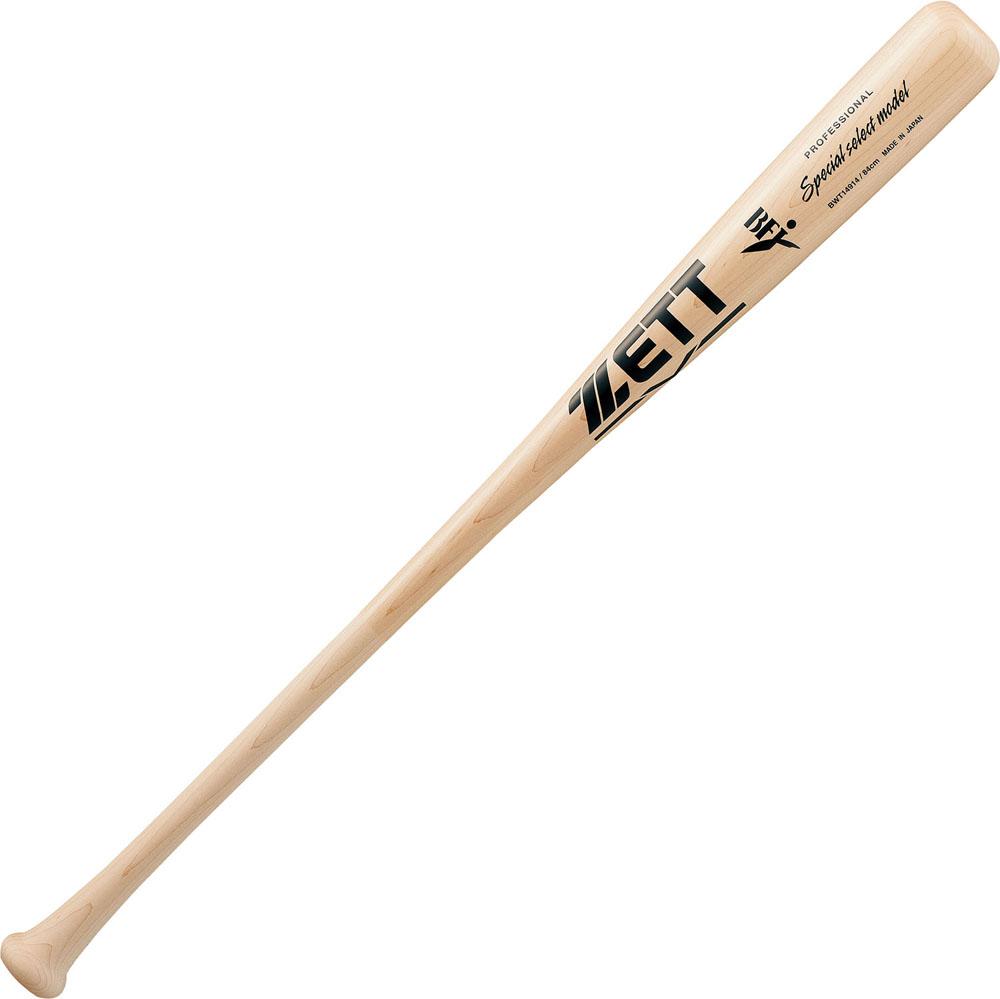 ZETT(ゼット)野球&ソフト野球バット硬式 木製 バット スペシャルセレクトモデル 84cmBWT14914ナチュラル