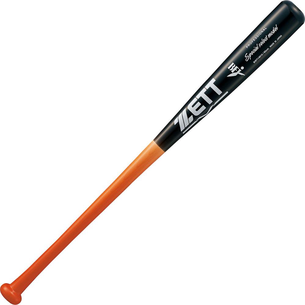 最も優遇の ZETT(ゼット)野球 木製&ソフト野球バット硬式 バット 木製 バット スペシャルセレクトモデル 85cmBWT14915Lレッド/ブラック, フォレストインテリア:f6fc86f2 --- bibliahebraica.com.br