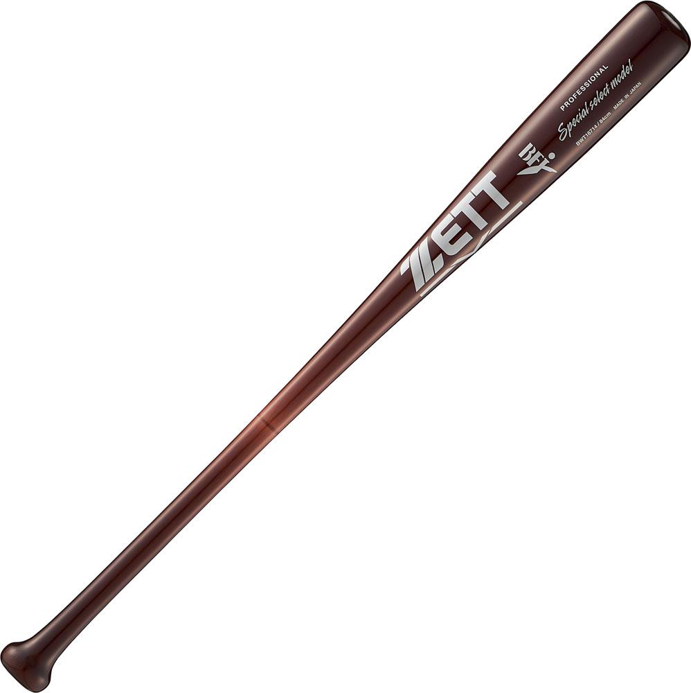 ZETT(ゼット)野球&ソフト野球バット(硬式用 木製バット) スペシャルセレクトモデル 84cm(限定品)BWT16714ウスダーク