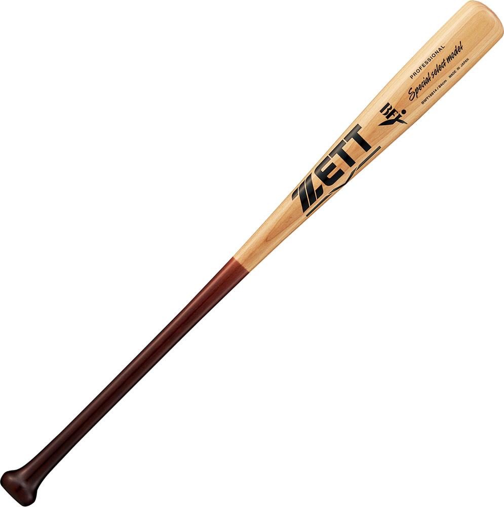 ZETT(ゼット)野球&ソフト野球バット硬式野球用木製バット(バーチ) スペシャルセレクトモデル 84cmBWT16814ウスダーク/ナチュラル