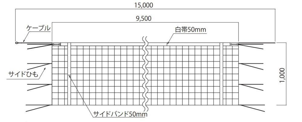 ゼット体育器具バレーネットバレーボールネット 6人制ZN1021