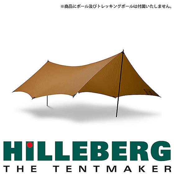 【送料無料】 Hilleberg(ヒルバーグ) Hilleberg(ヒルバーグ) ヒルバーグ タープ10UL ソロ サント タープ10UL キャンプ用品 タープ ソロ その他 12771001116010, 石川の地酒専門店 こんちきたい:b4e0b315 --- blacktieclassic.com.au