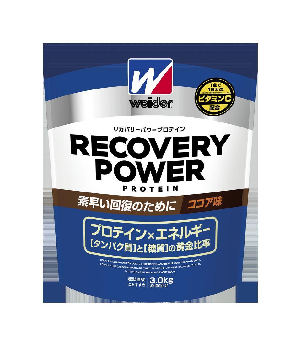 【送料無料】 weider (ウイダー) サプリメント ホエイプロテイン リカバリ-パワ-ココア 3.0KG 28M12301