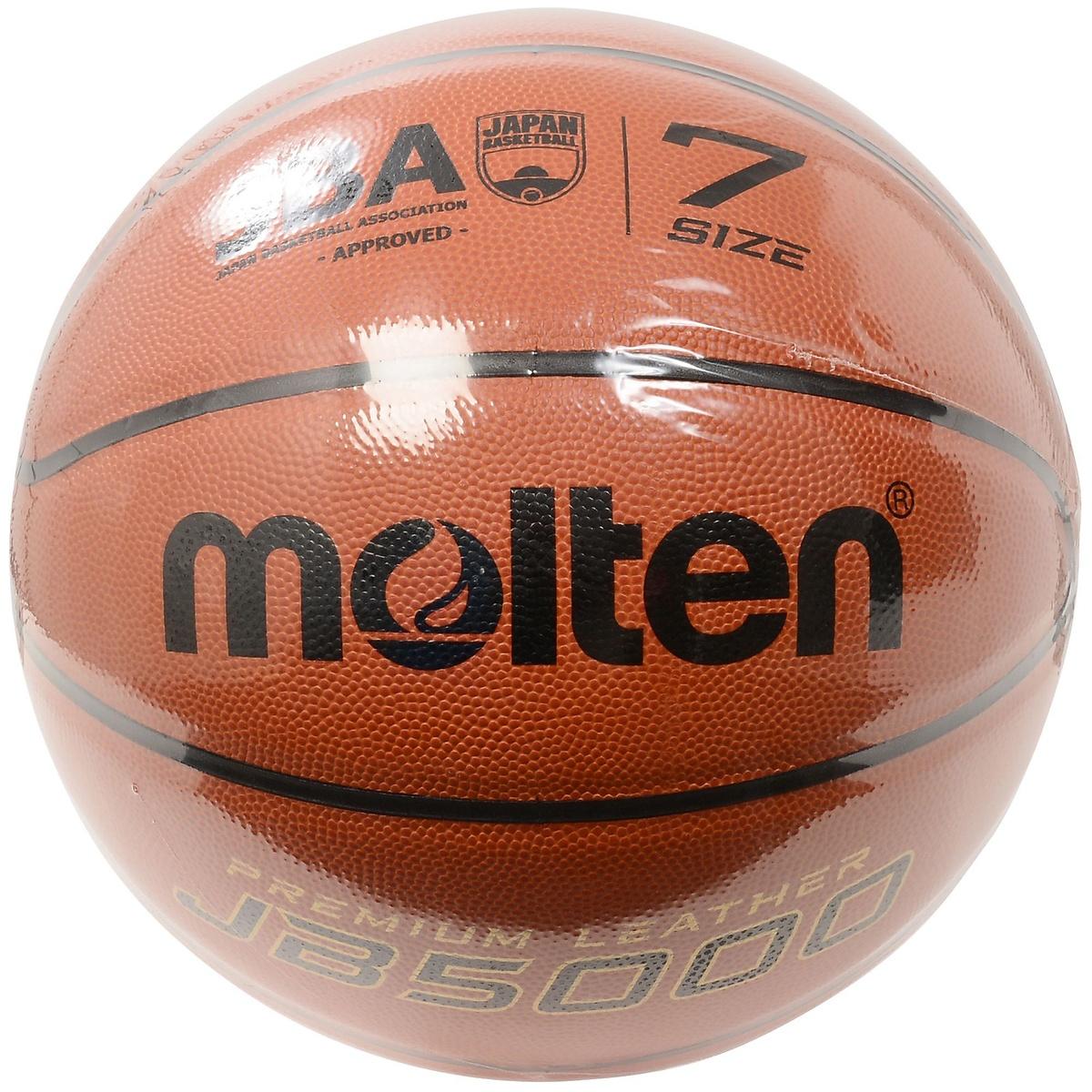 【限定価格セール!】 【送料無料】 molten (モルテン) バスケットボール バスケットボール 7号ボール【送料無料】 天皮バスケット検定球 B7C5000 7号 メンズ 7号球 オレンジ B7C5000, たまりば@小豆島:eb5e7bb9 --- lexloci.com.br