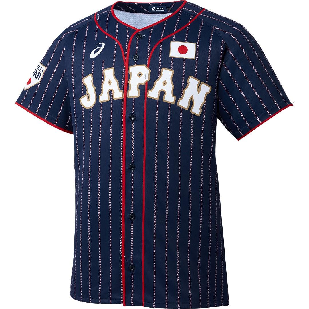 【送料無料】 ASICS (アシックス) 野球 プロ野球 レプリカユニフオーム(V) メンズ サムライネイビー BAK714.SJ50