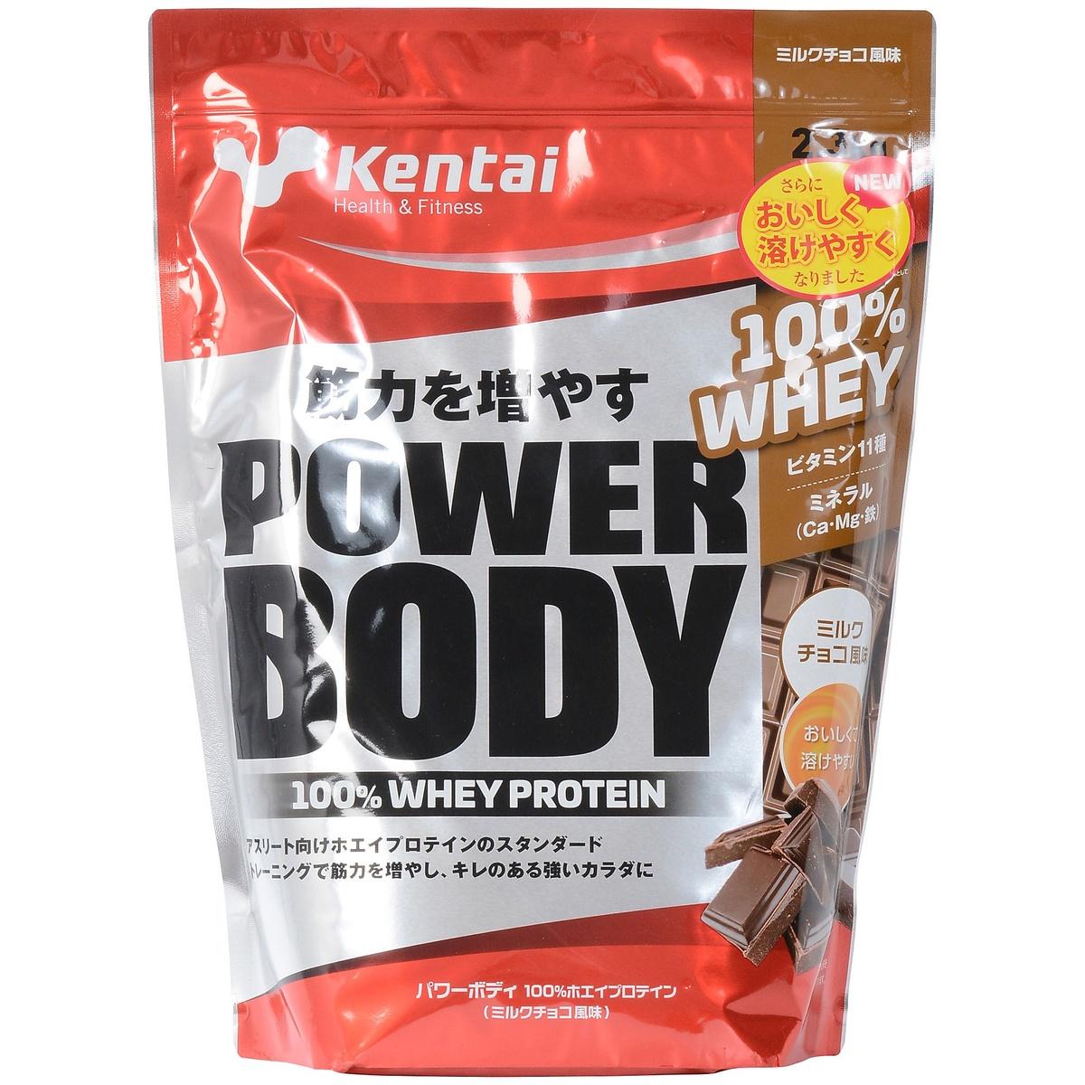 【送料無料】 サプリメント ホエイプロテイン パワーボディ-100%ホエイプロテイン ミルクチョコ 2.3KG K344