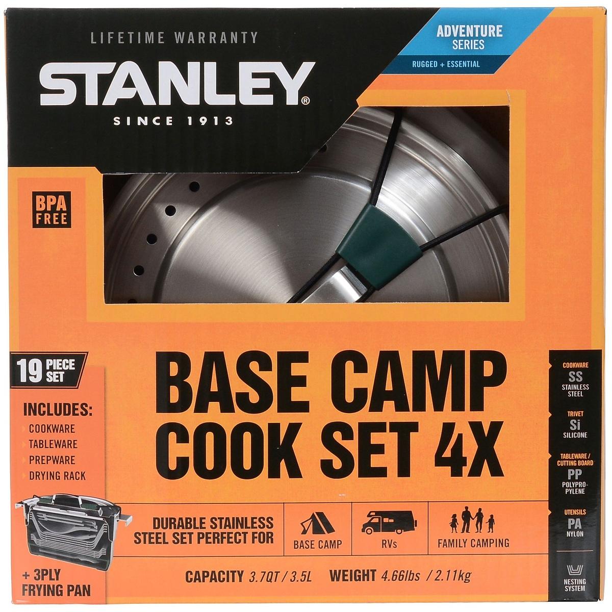 【送料無料】 キャンプ用品 キャンピングアクセサリー ベースキャンプクックセット 02479-004