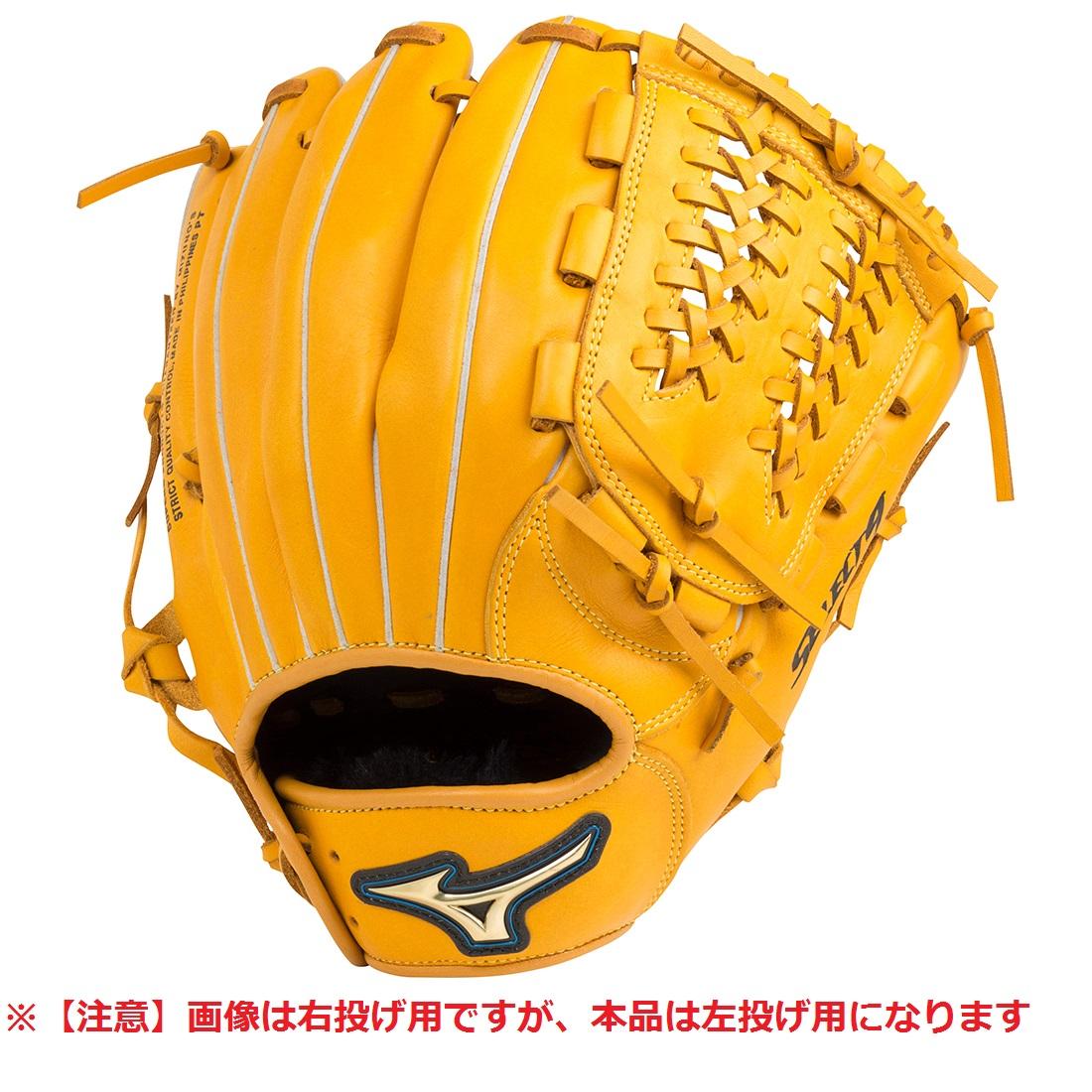 【送料無料】 MIZUNO (ミズノ) 野球 左利き少年グローブ ショウネンNB セレクト9 ボーイズ ナチュラル 1AJGY20850 47H