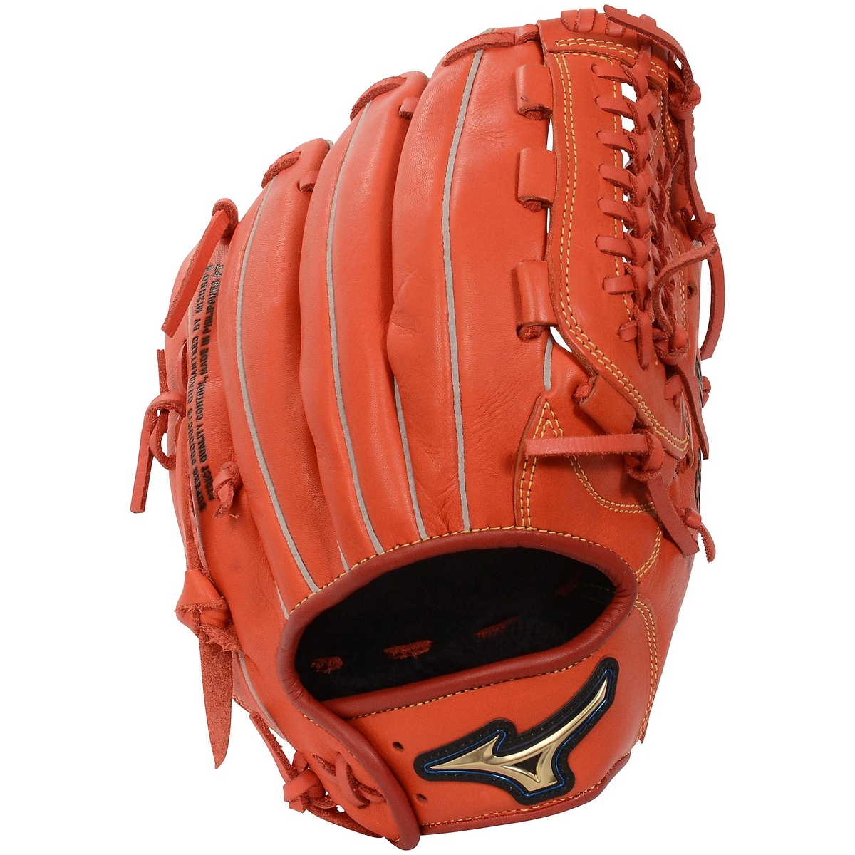 【送料無料】 MIZUNO (ミズノ) 野球 ソフトボールグローブ少年 JRソフトボールNB セレクト9 メンズ スプレンディッドオレンジ 1AJGS20830 52