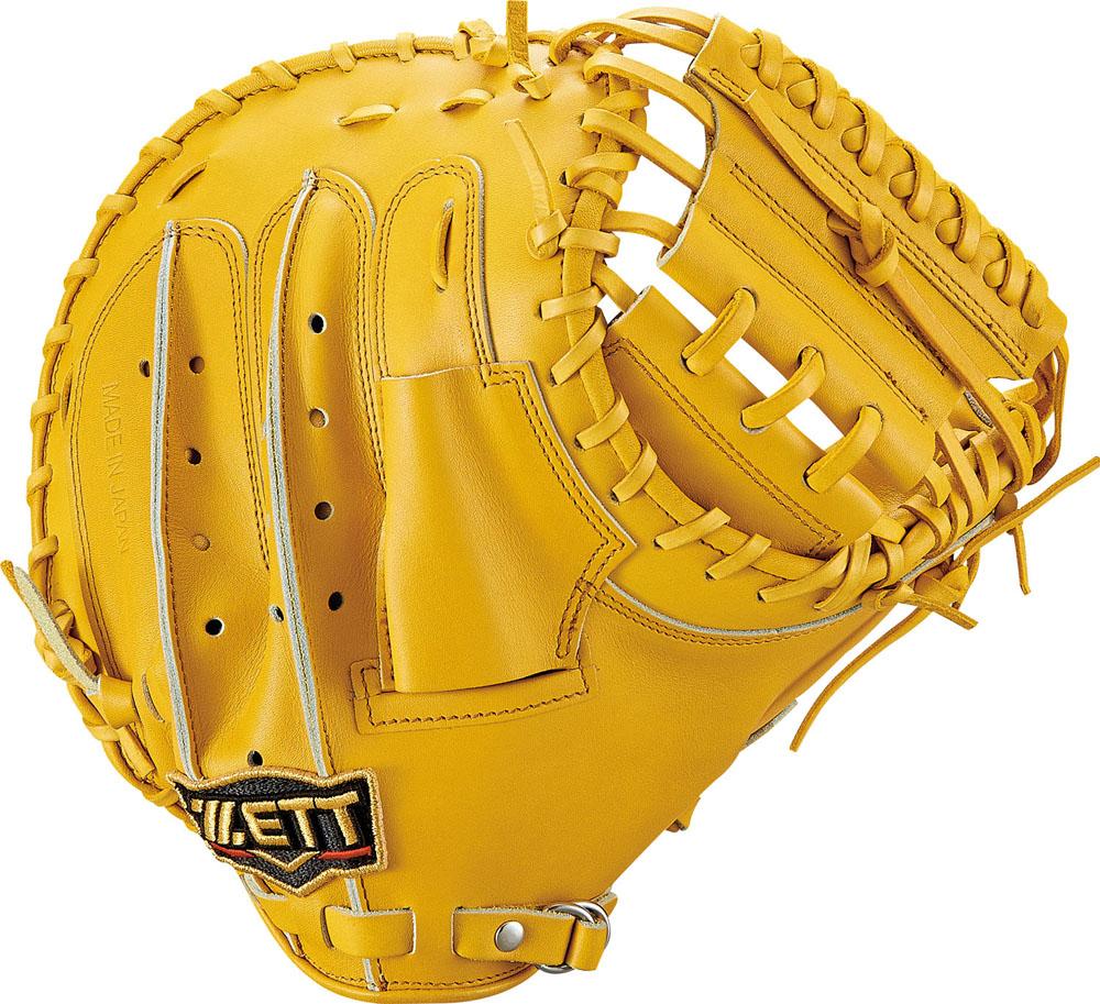 【送料無料】 ZETT (ゼット) 野球 硬式ミット コウシキキャッチミット(プロステイタス)1901 LH トゥルーイエロー5400 BPROCM920-5400LH