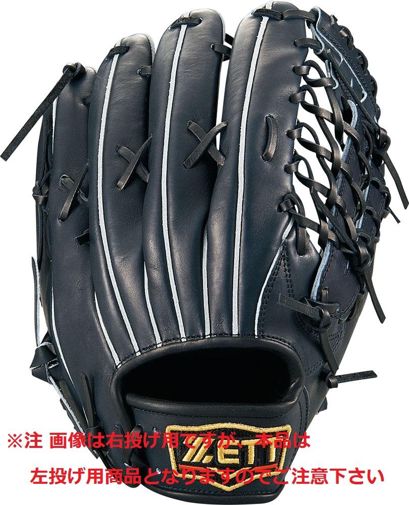 【送料無料】 ZETT (ゼット) 野球 硬式グローブ全般 コウシキグラブ(プロステイタス)1901 【左投げ用】 RH Nブラック1900N BPROG670-1900NRH
