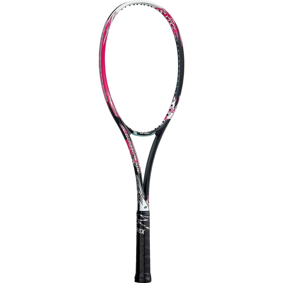 【送料無料】 YONEX (ヨネックス) 【フレームのみ】ソフトテニス フレームラケット ジオブレイク50V GEO50V  604