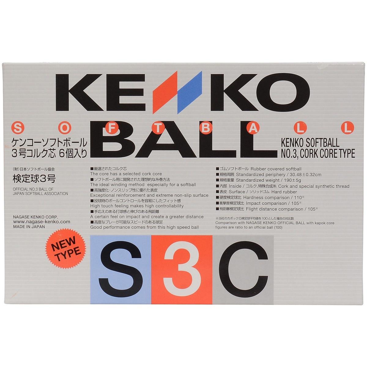 ケンコー 野球 ソフトボール ボール 3号球 人気急上昇 WHT ボックス KENKO S3CP6NEW 安心の定価販売