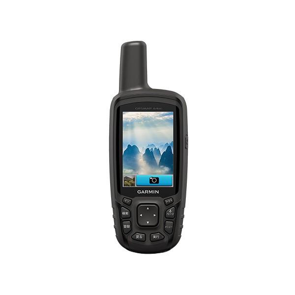 【ガーミン】【GARMIN】 GPS受信性能最高フラッグシップモデル GPSMAP64scJ 高度な日本詳細地形図2500/25000とデジタルカメラ搭載