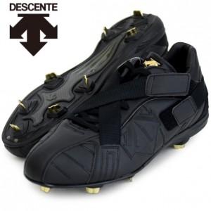 【DESCENTE/デサント】野球スパイク  コウノエベルトスパイク ウイズレギュラー  DBS-6300BK