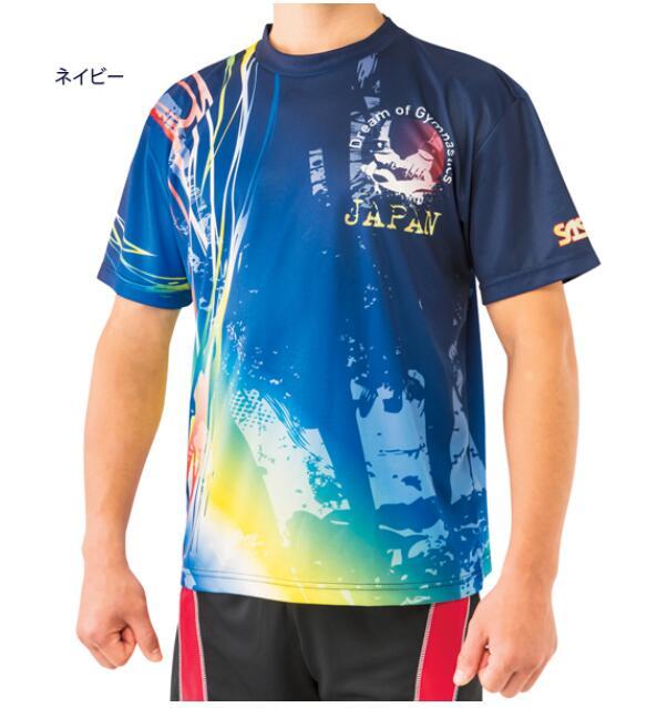 転写プリントの鮮やかなデザイン!  **【SASAKI/ササキ】体操・新体操【557】【ドライTシャツ(転写プリント)】