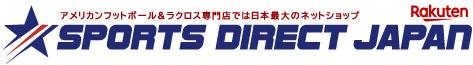 スポーツダイレクトジャパン:アメフト、ラクロス、卓球、グランドゴルフ、その他スポーツ用品ショップ