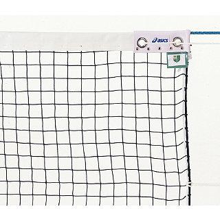アシックス asics ソフトテニス ネット(12345K) 【テニス ネット】