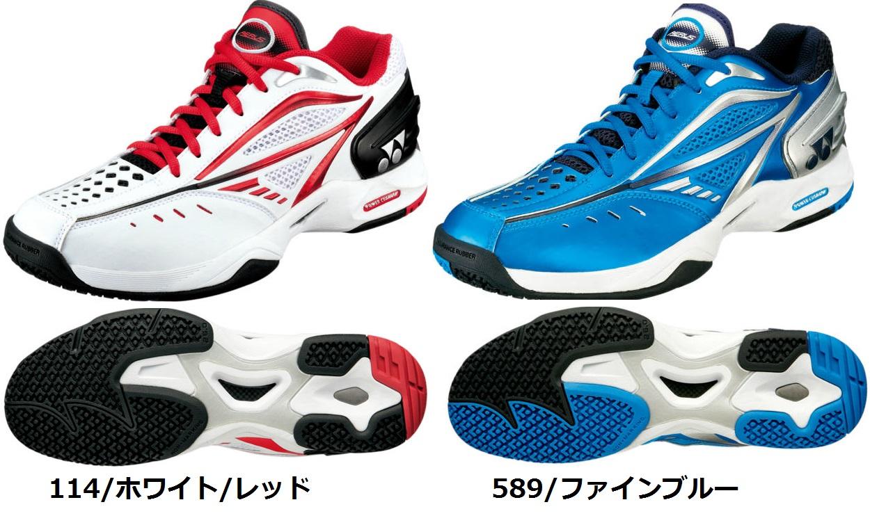 テニスシューズ ヨネックス YONEX テニス シューズ パワークッションエアラスGC POWER CUSHION AERUS GC(SHTAGC)クレー・砂入り人工芝用(SHTAGC) (テニス 軟式テニス ソフトテニス シューズ ヨネックス ソフトテニスシューズ 軽量 靴) 2018SS