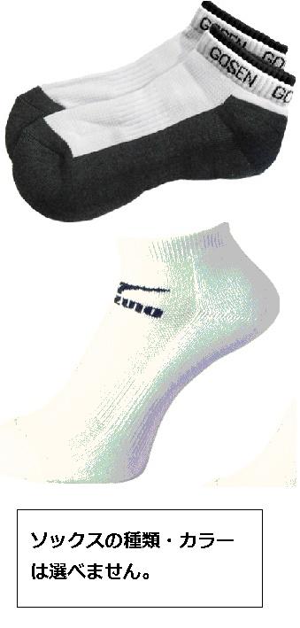 朝美津浓 Yonex & 羽毛球鞋袜 & 抓地力磁带初学者设置 (斋戒美津浓美津浓波门 2) 新生和新学生 3 件套 (初学者的羽毛球拍一套了鞋子和袜子扎营)