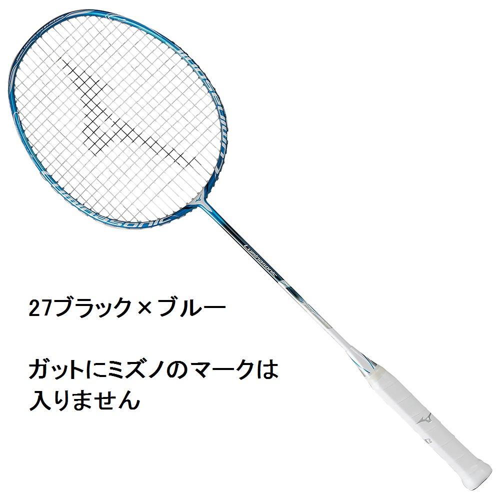 Badminton racket Mizuno Mizuno バドミントンラケットルミナソニック LP Lady's model Luminasonic LP (73JTB74226, 73JTB74264) badminton racket feather ball beat