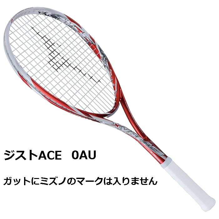 ef11c0ad1547 Buy mizuno tennis rackets > OFF48% Discounts
