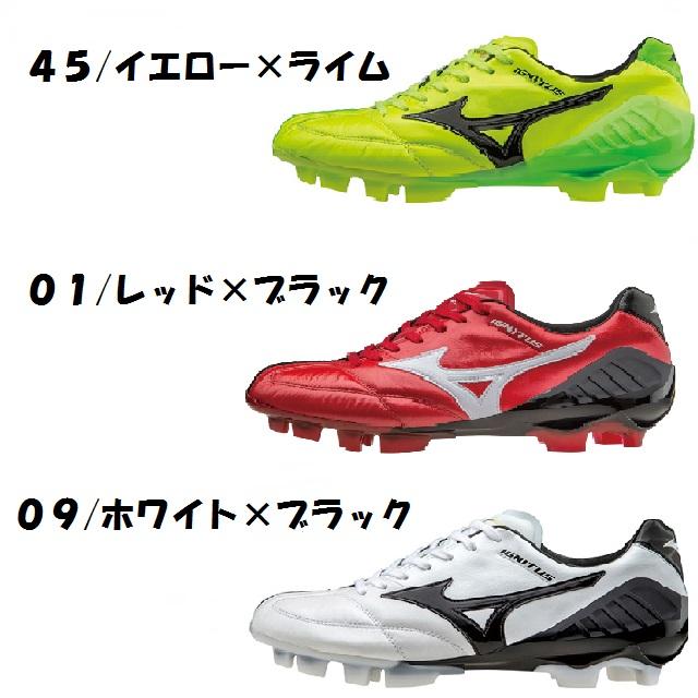 ミズノ MIZUNO サッカー スパイク ウェーブイグニタス 4 JAPAN