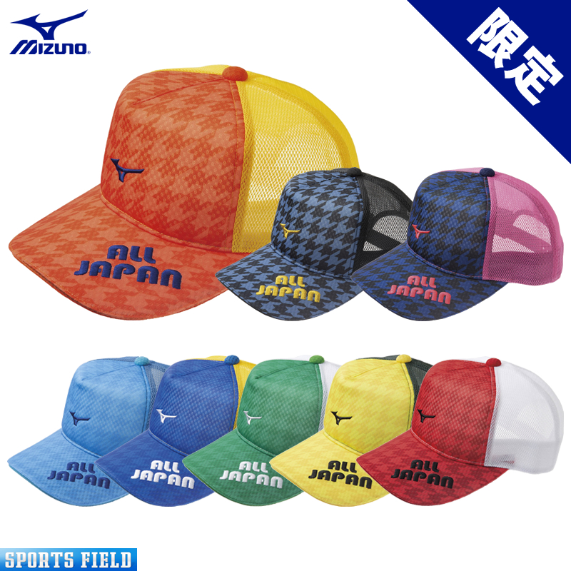 ソフトテニス キャップ ミズノ MIZUNO 限定 限定キャップ(62JW0Z42)ALL JAPAN 軟式テニス ソフトテニス キャップ ジャパン テニスキャップ ミズノ スポーツ メッシュ MIZUNO ソフトテニス 帽子 soft tennis cap