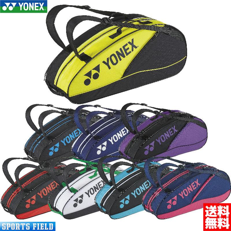 商品到着後にレビューを書いてクーポンGET ラケットバッグ6 ヨネックス テニス6本用 時間指定不可 BAG2132R チームリシーズ ラケットケース 日本未発売 軟式テニス ソフトテニス