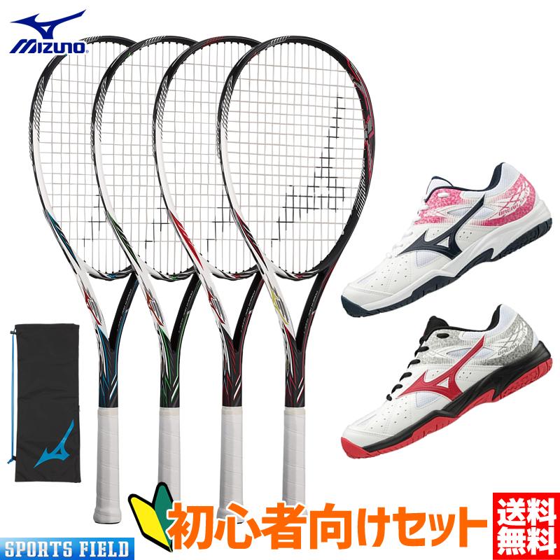 【送料無料】初心者向 ミズノ ソフトテニス ラケット&シューズセット(MIZUNO ソフトテニスラケット ティーエックス900/TX900/ミズノ ブレイクショットOC)新入部員・新入生向けセット(ソフトテニス 軟式テニス ラケット)