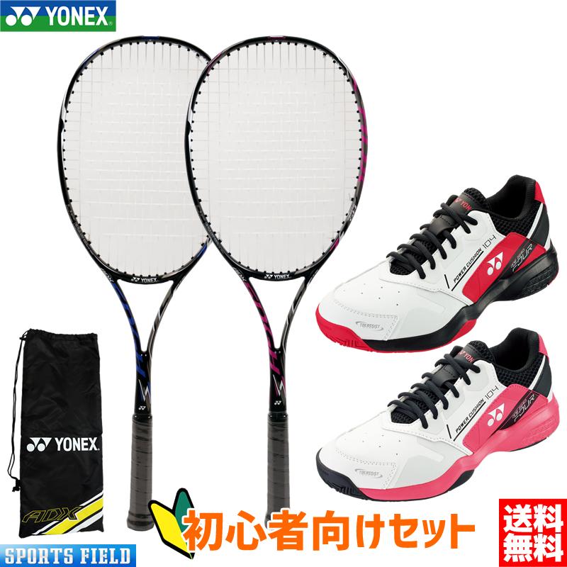 【送料無料】初心者向 ヨネックス ソフトテニスラケット エアロデューク50GHG+シューズセット(ADX50GHG SHT104)パワークッション104 新入部員 新入生向けセット YONEX 軟式テニスラケット soft tennis racket