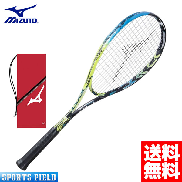 【2017NEW】ソフトテニス ラケット 前衛 ミズノ (MIZUNO) ソフトテニスラケット ジストTゼロワン XystT-01 (63JTN73339)【前衛】【ミズノ ソフトテニス ラケット ミズノ テニスラケット軟式 軟式テニスラケット ミズノ ガット代 張り代 無料】【レビュークーポン】