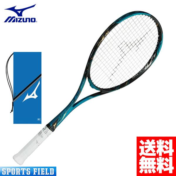 ソフトテニス ラケット ミズノ MIZUNO ソフトテニスラケット ディーアイZツアー DI Ztour 63JTN842 ソフトテニス ラケット 軟式テニス テニスラケット 軟式テニスラケット ミズノ 軽量 軽い】送料無料 ガット代 張り代 無料